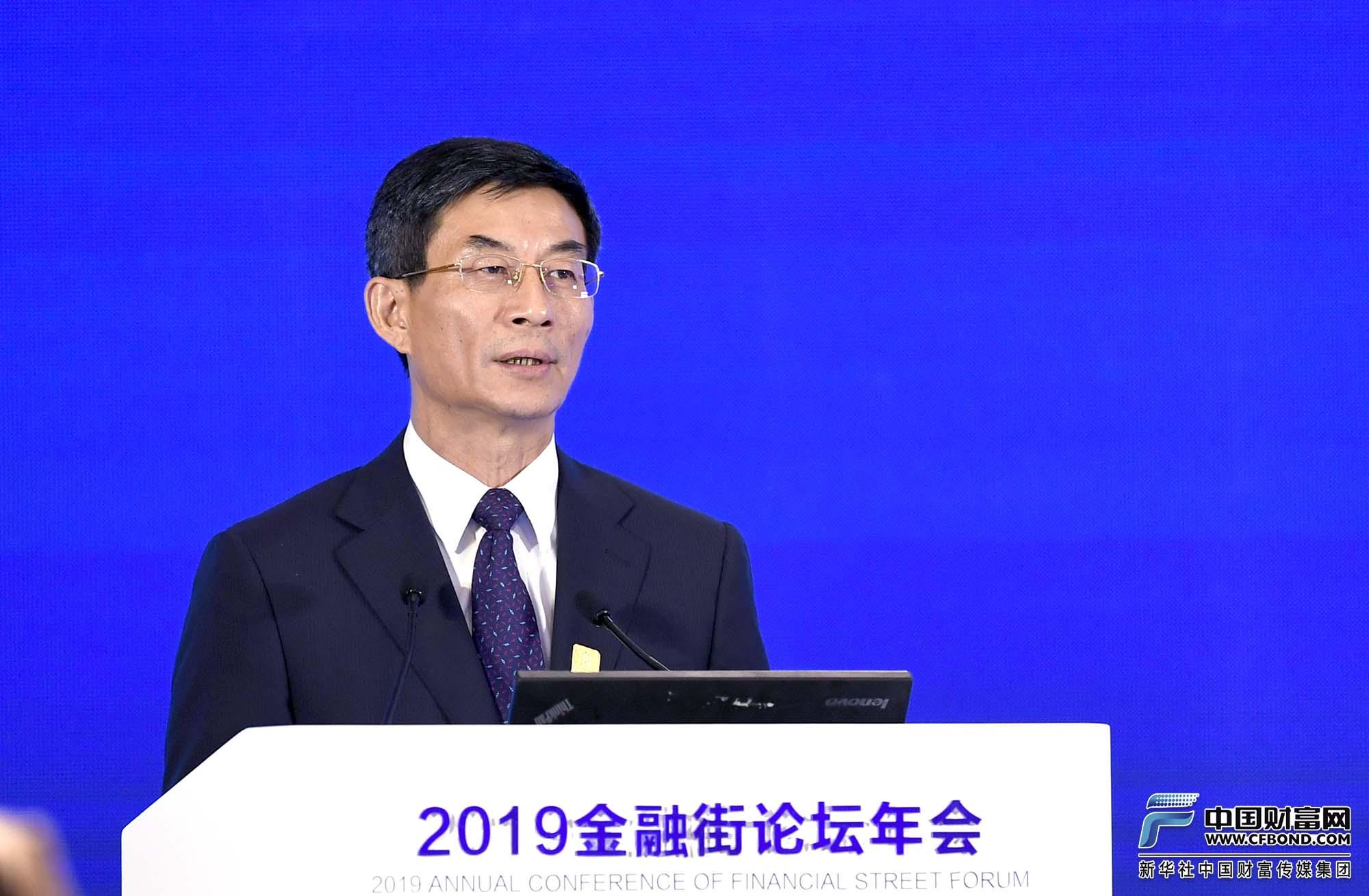 发言嘉宾:新华社副社长刘正荣