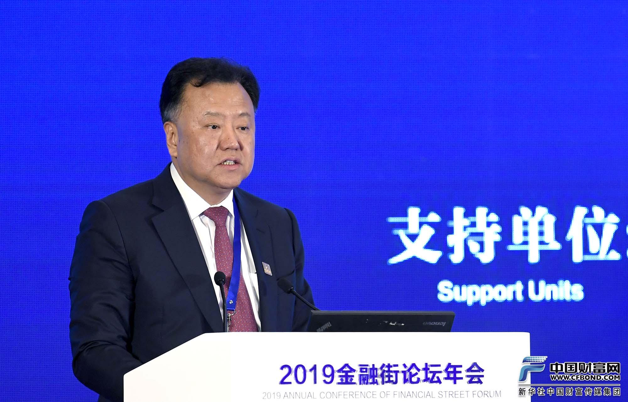 发言嘉宾:中国证监会副主席阎庆民