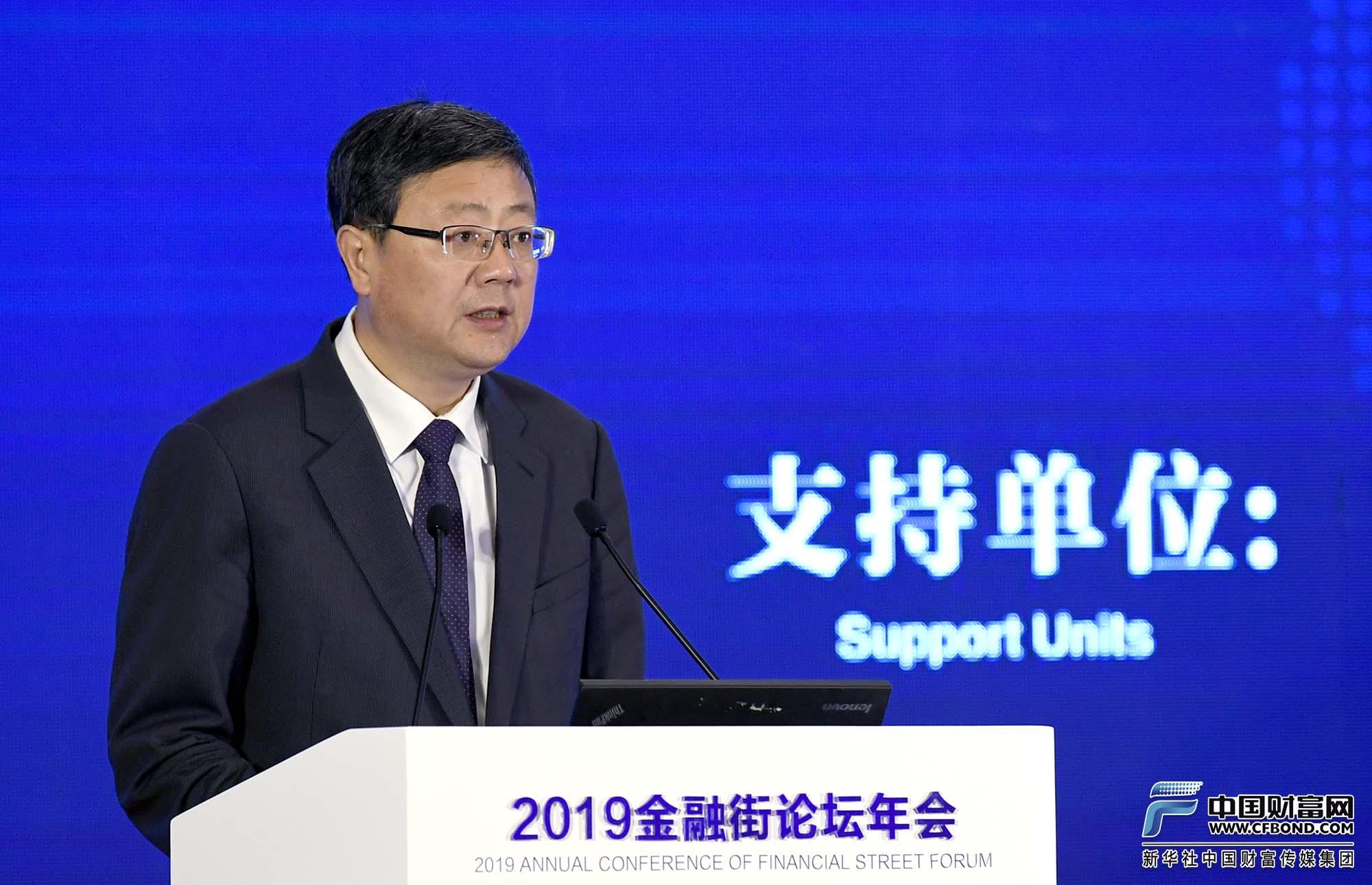 演讲嘉宾:北京市市长陈吉宁