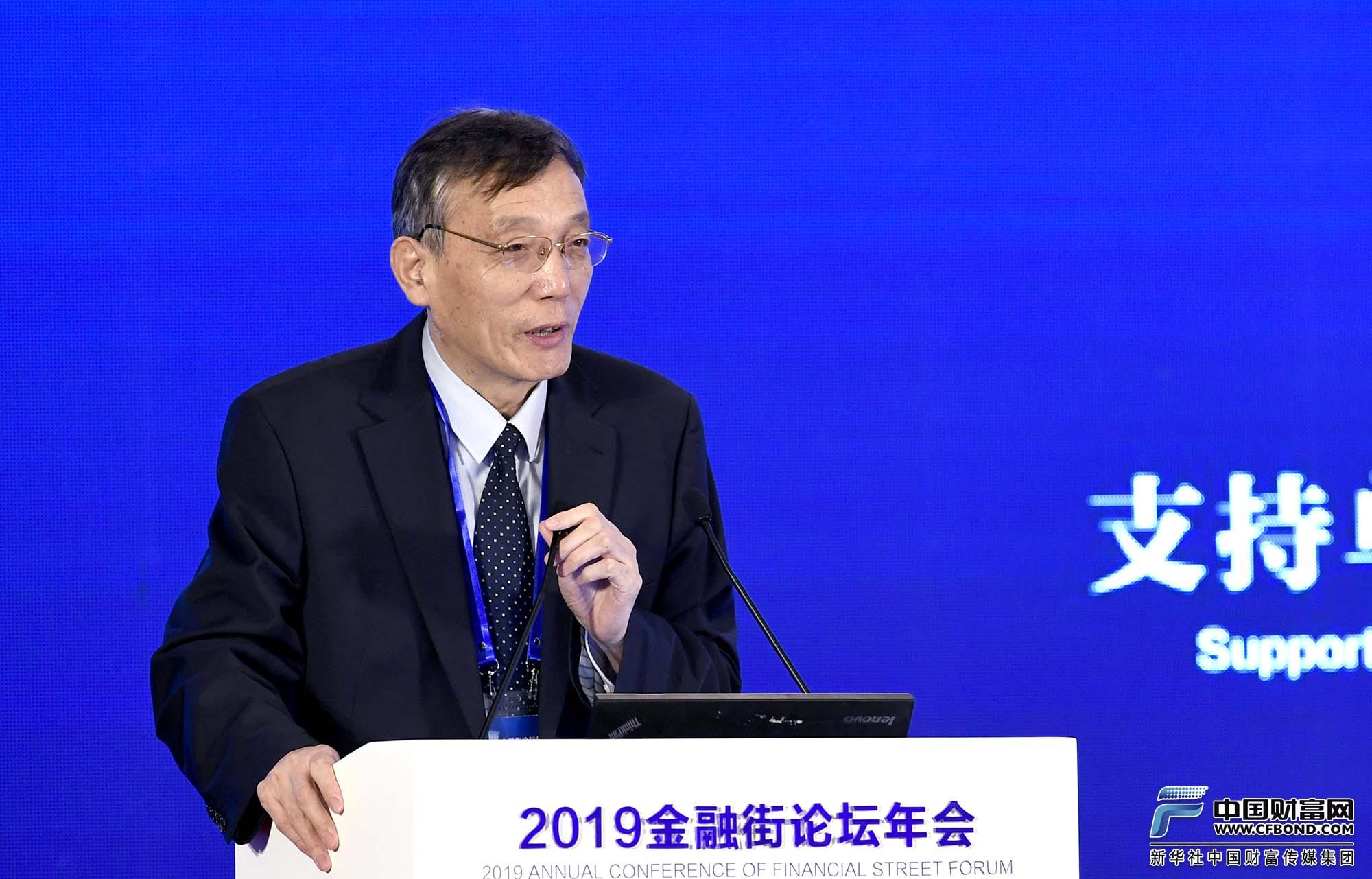 发言嘉宾:全国政协经济委员会副主任刘世锦