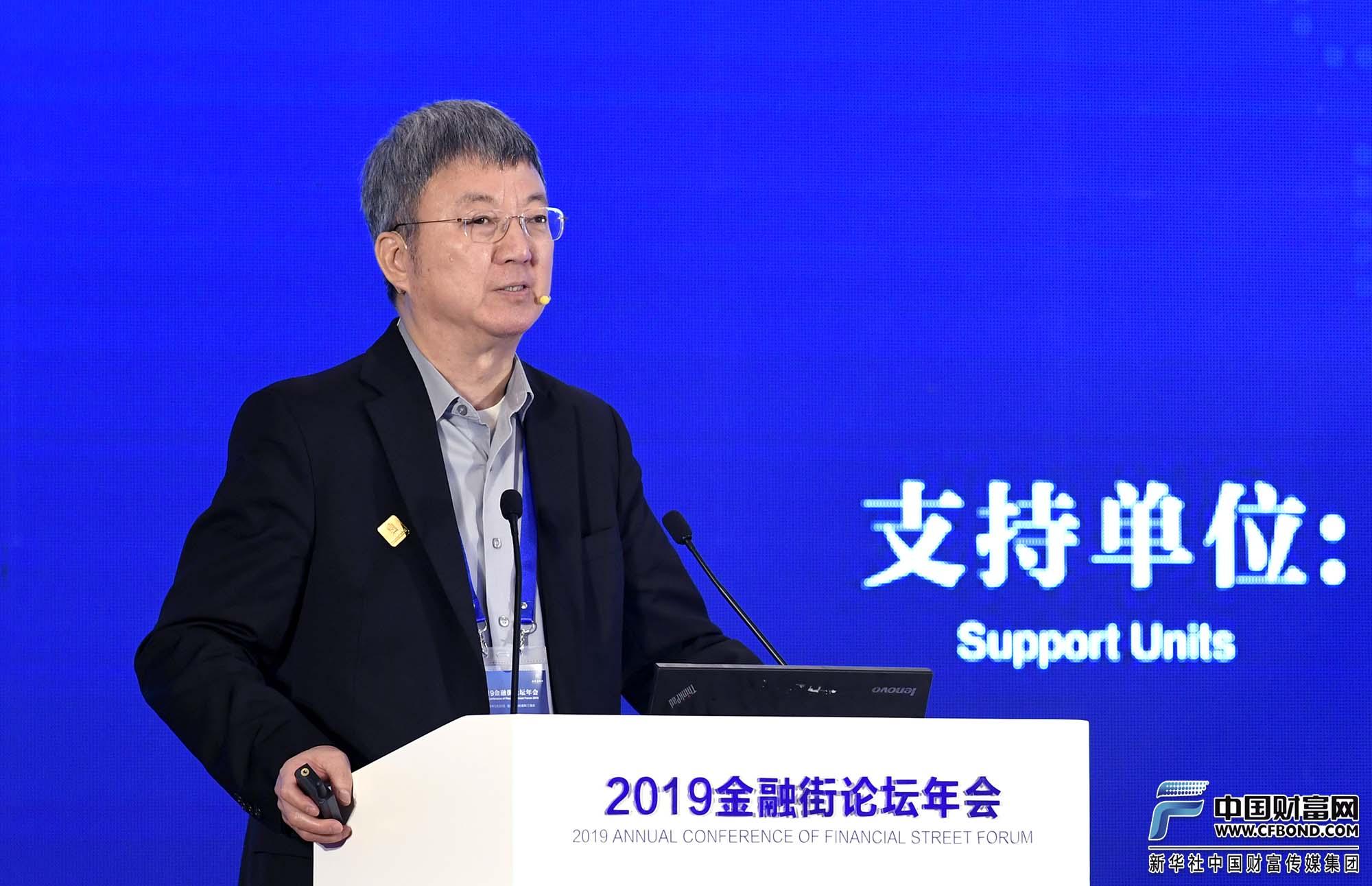 演讲嘉宾:清华大学国家金融研究院院长朱民
