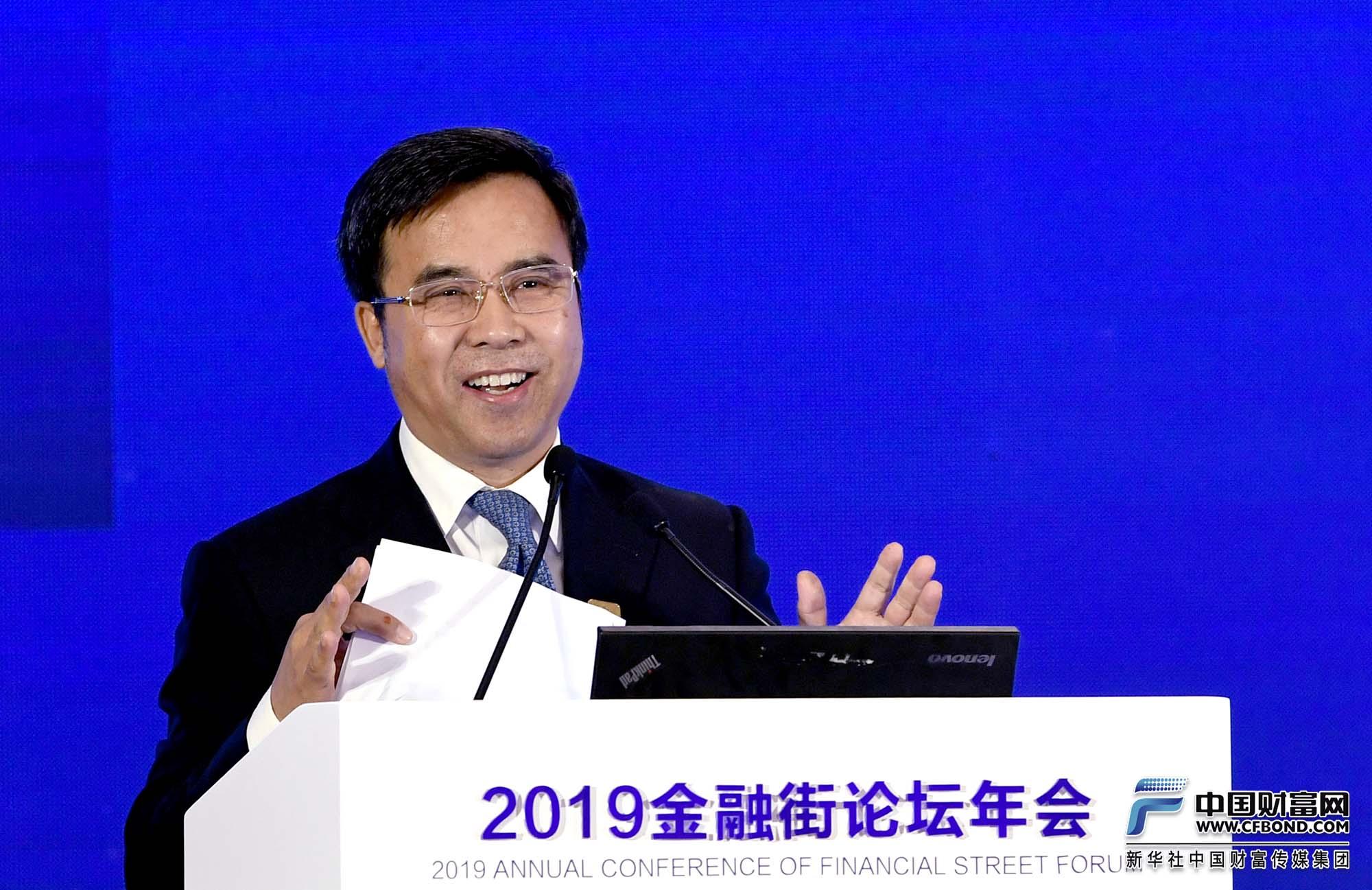 演讲嘉宾:中国银行行长刘连舸