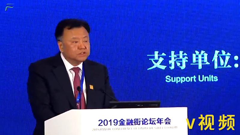 阎庆民:正在统筹推进新三板和其他板块的改革