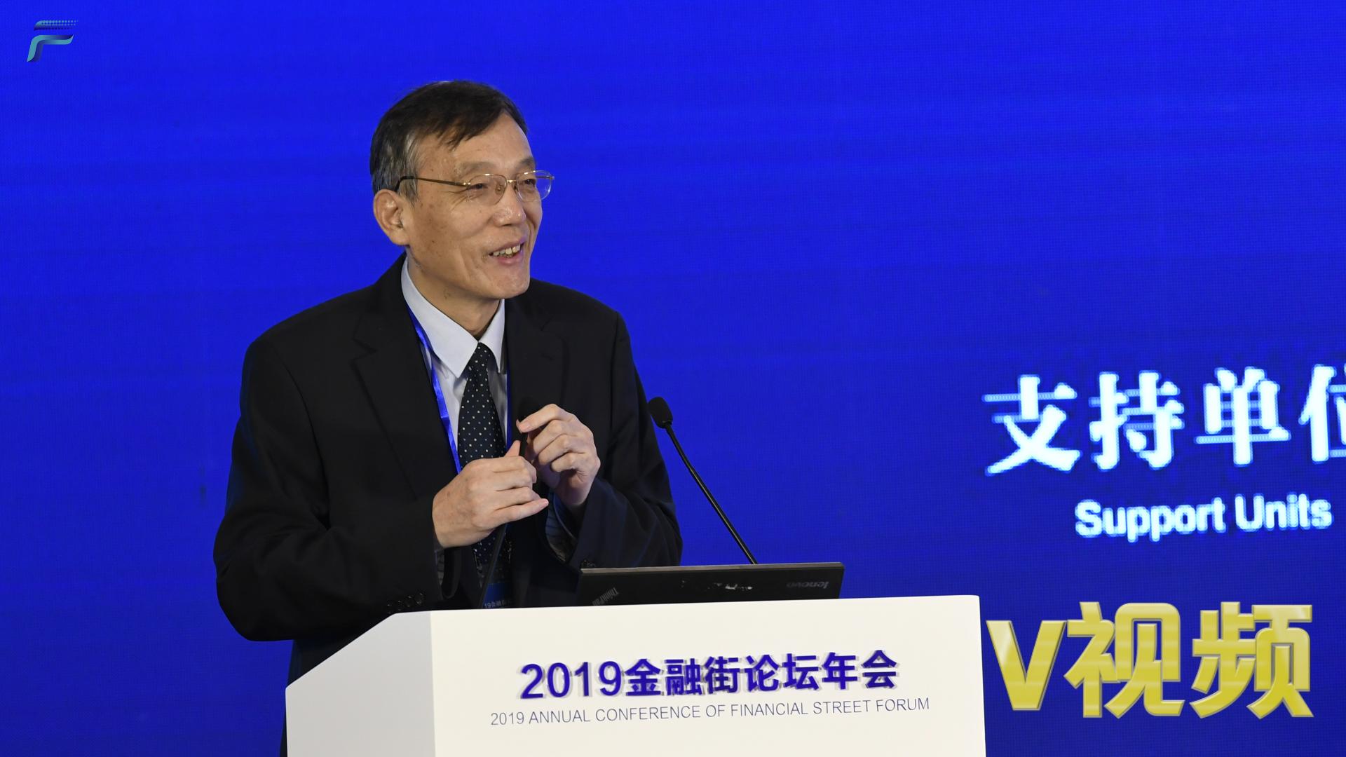 刘世锦:重点加强深化金融领域供给侧结构性的改革