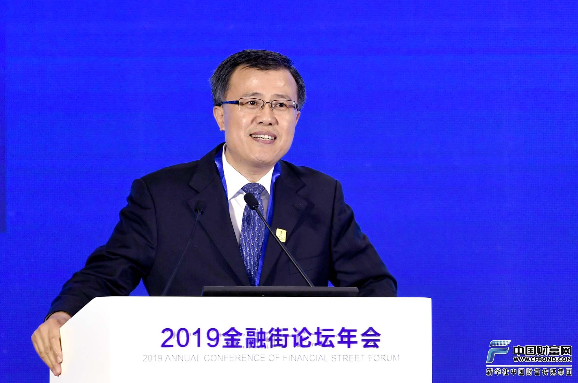 演讲嘉宾:中国银保监会首席风险官、办公厅主任肖远企