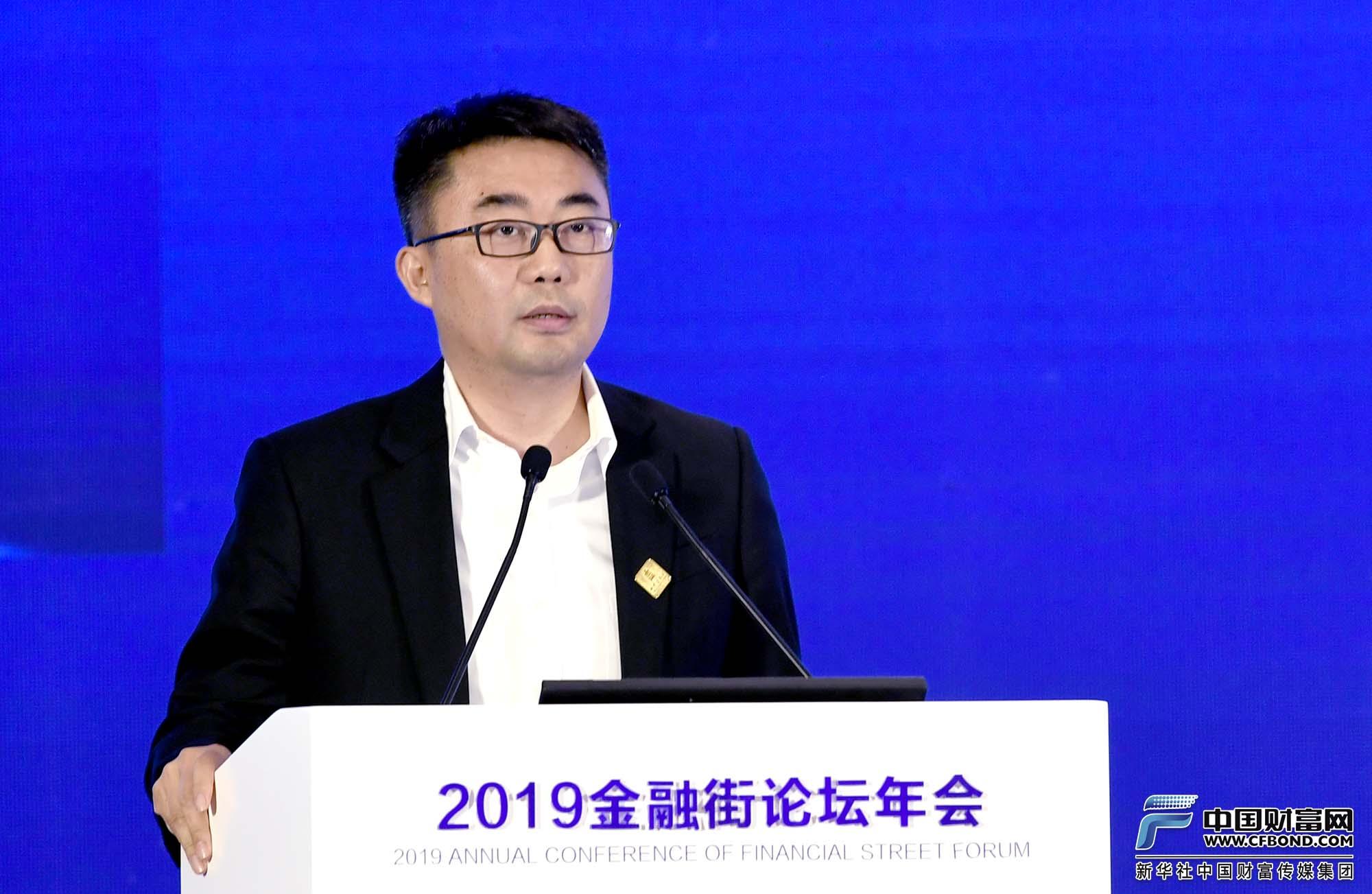 演讲嘉宾:北京金控集团董事长范文仲
