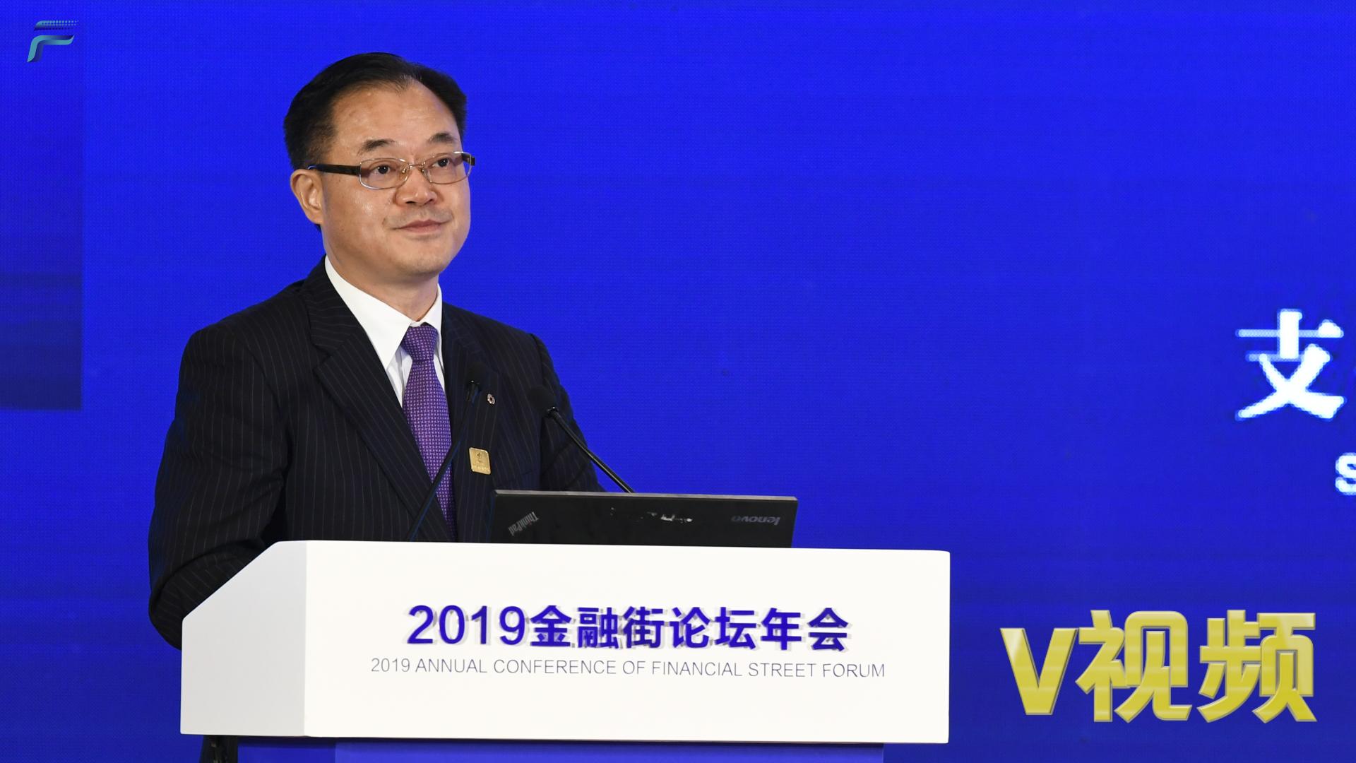 """刘桂平:""""监管、适应、承受""""三能力支撑金融高水平开放"""
