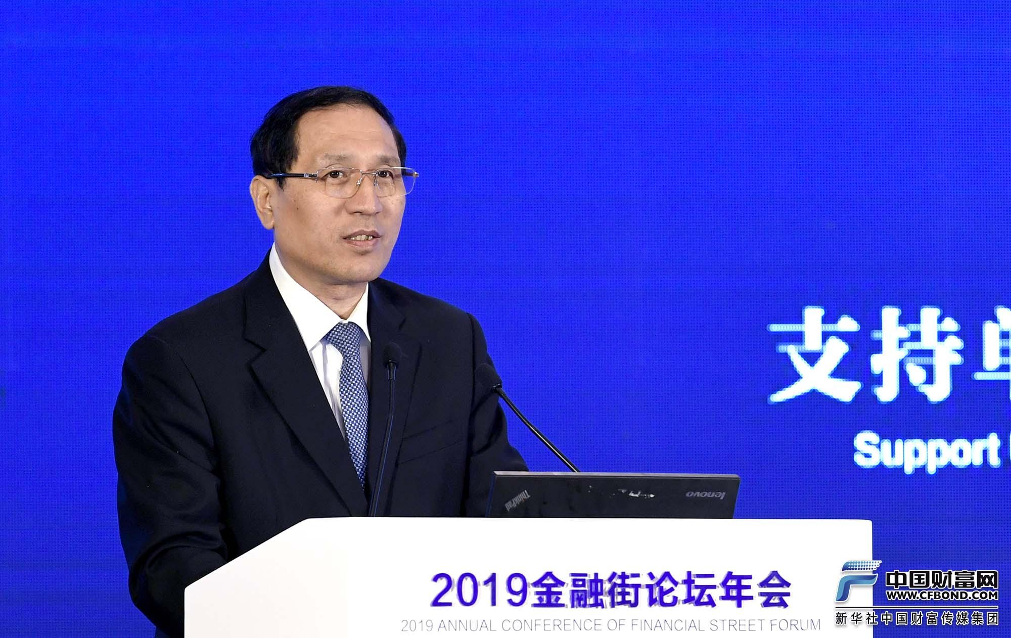 演讲嘉宾:国家开发银行行长郑之杰