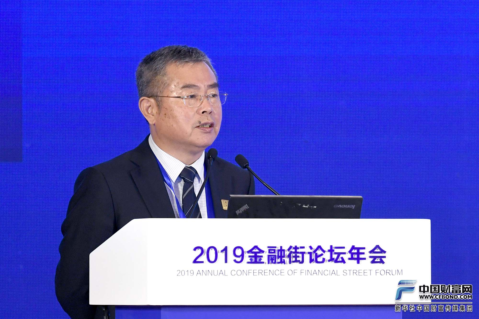 演讲嘉宾:国家金融与发展实验室理事长李扬