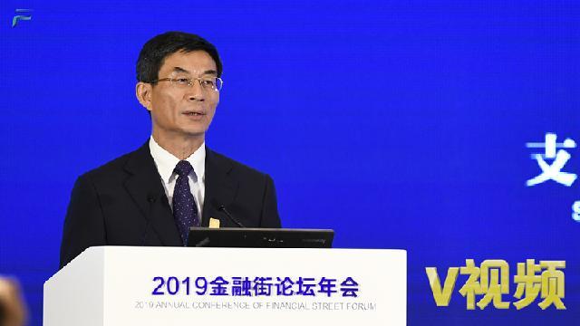 刘正荣:新华社将为推进金融业关键信息基础设施的国产化贡献力量