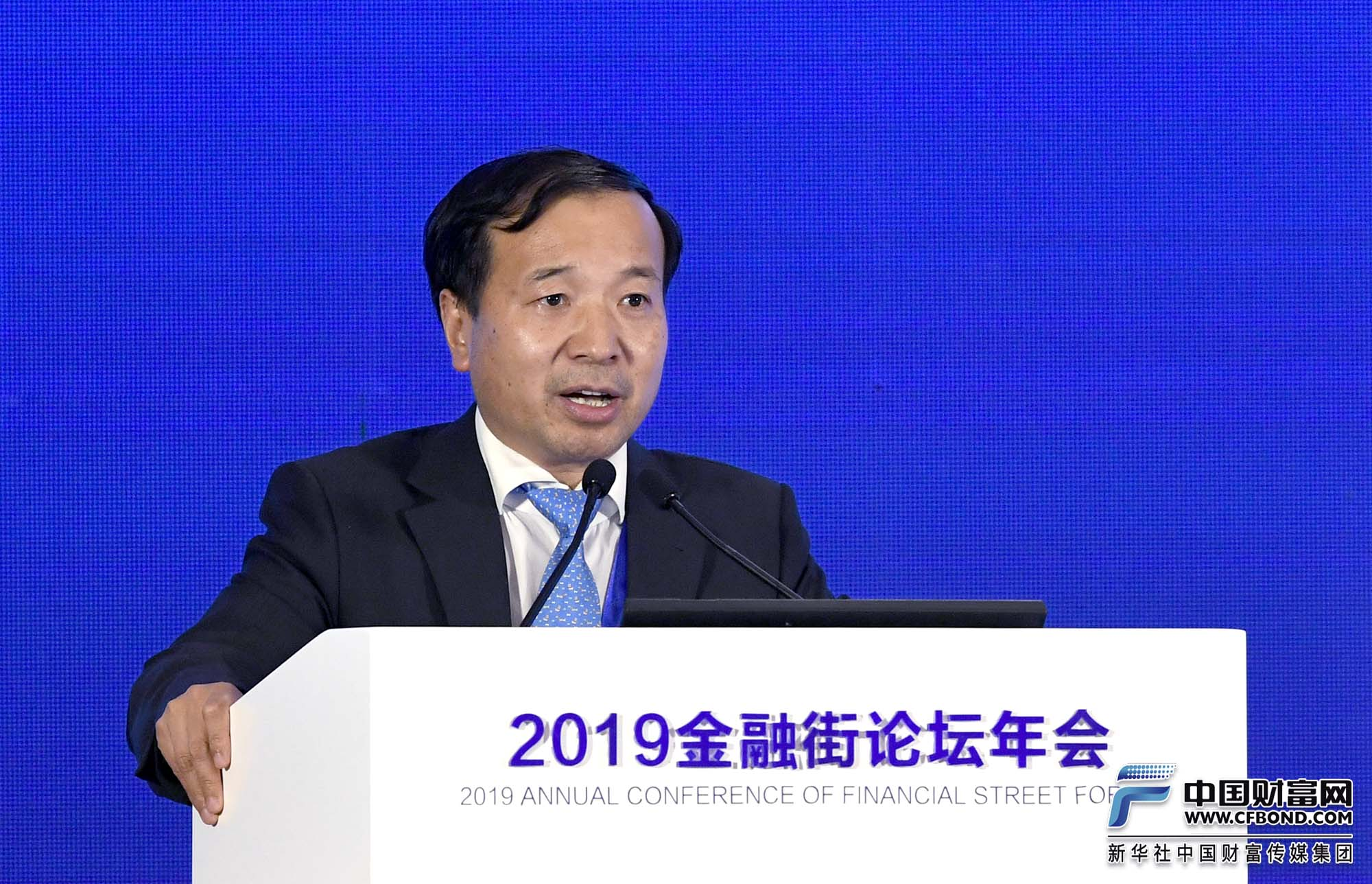 主持人:中国银行首席研究员宗良