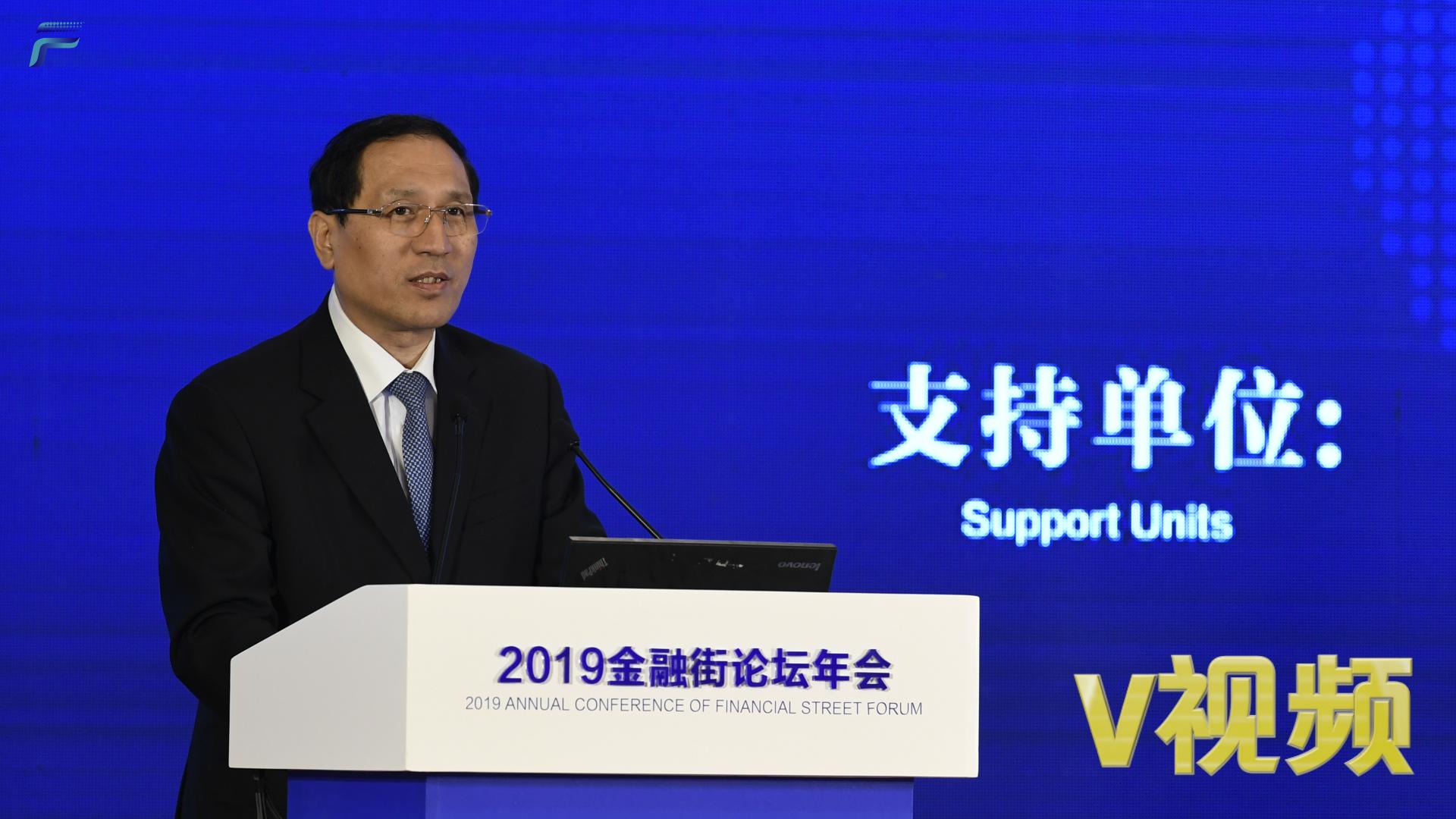 郑之杰:未来开发性金融在全球金融治理中的作用只会加强