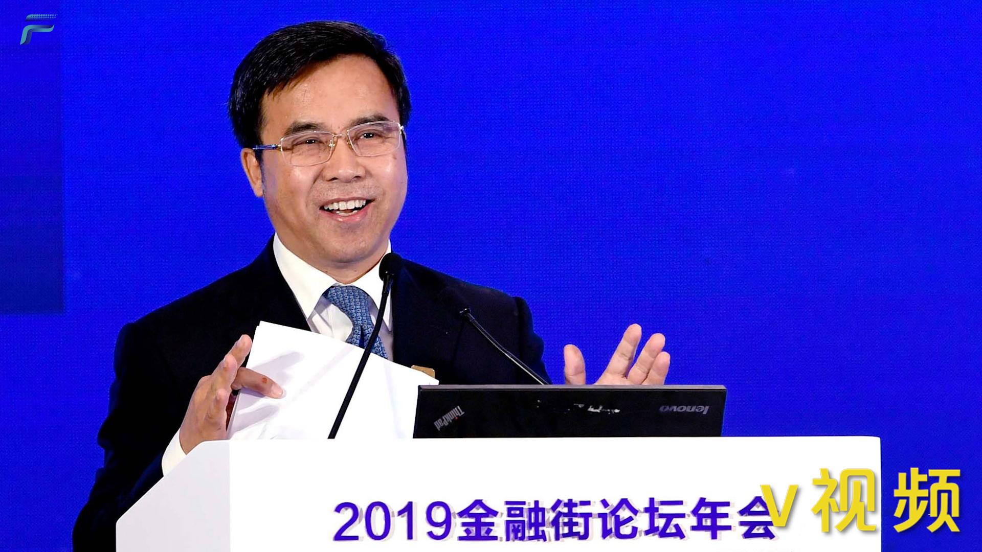 刘连舸:全球金融治理机构改革的三点考量