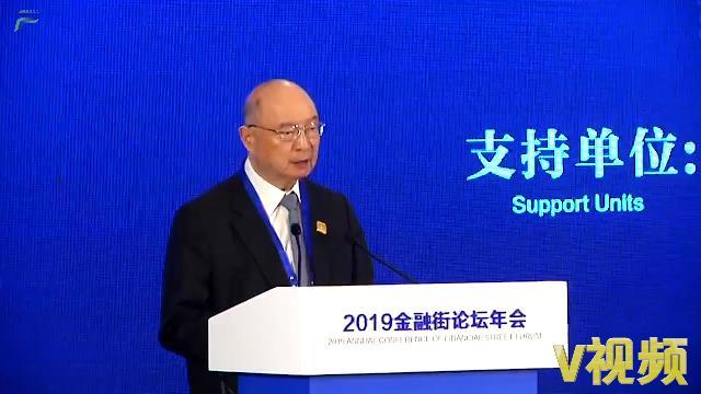 陈元:我国经济发展投融资来源已转向金融融资为主