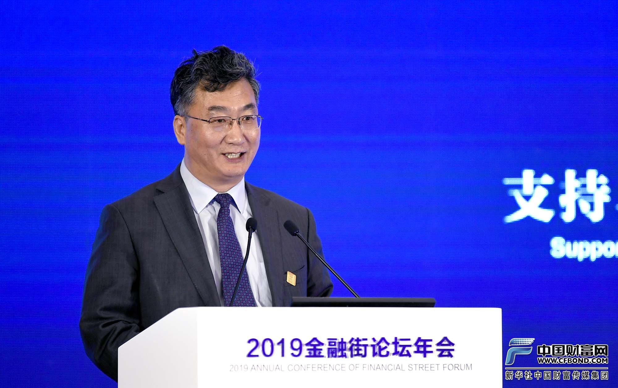 北京市地方金融監管局局長霍學文致辭