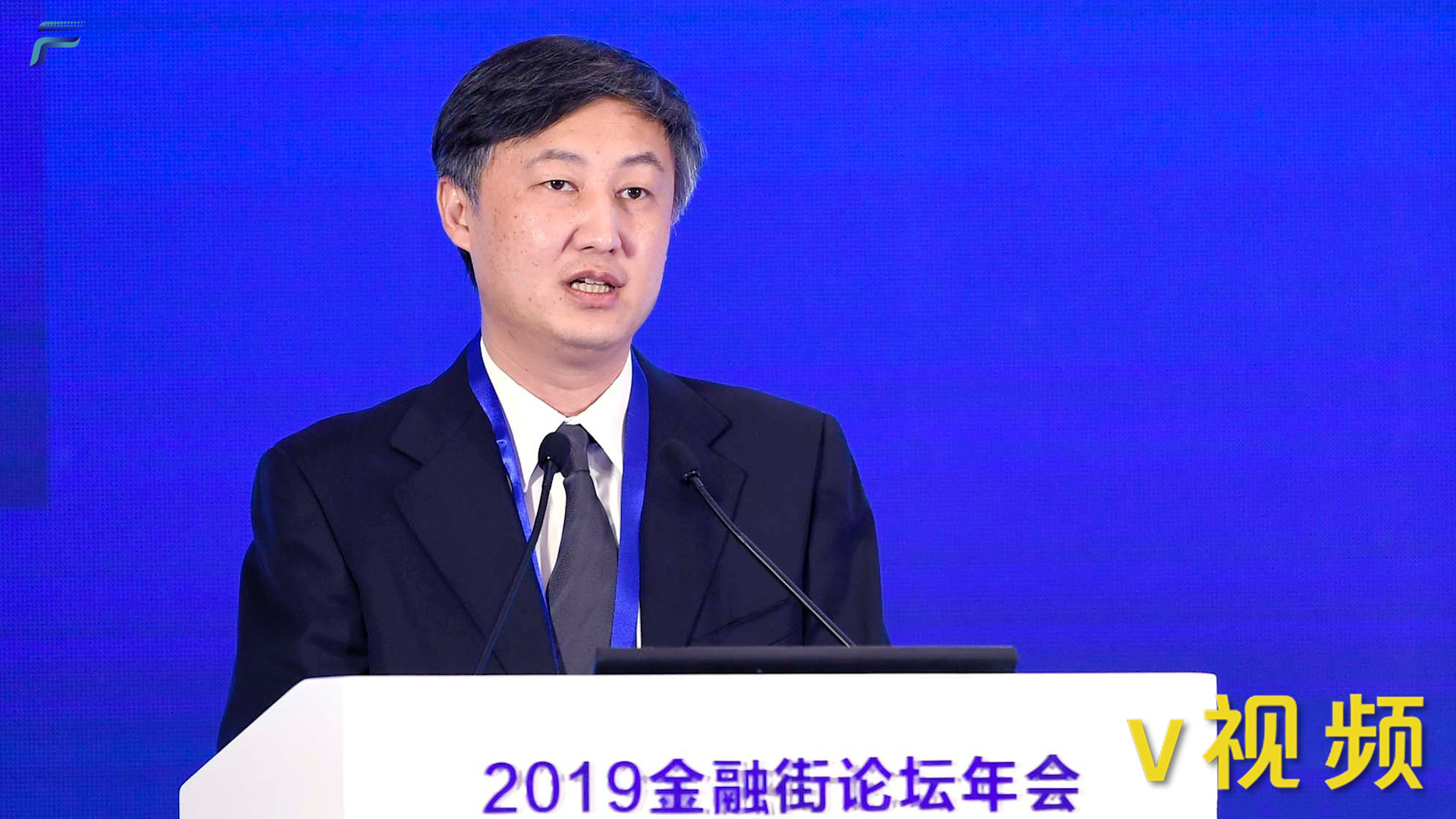 孙国峰:稳健货币政策是否松紧适度有一个标准