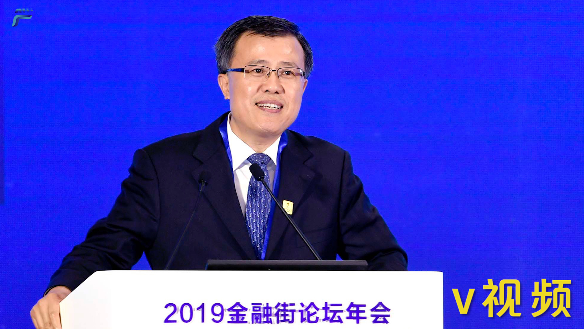 肖远企:只有适合本国国情的金融体系才是最优的