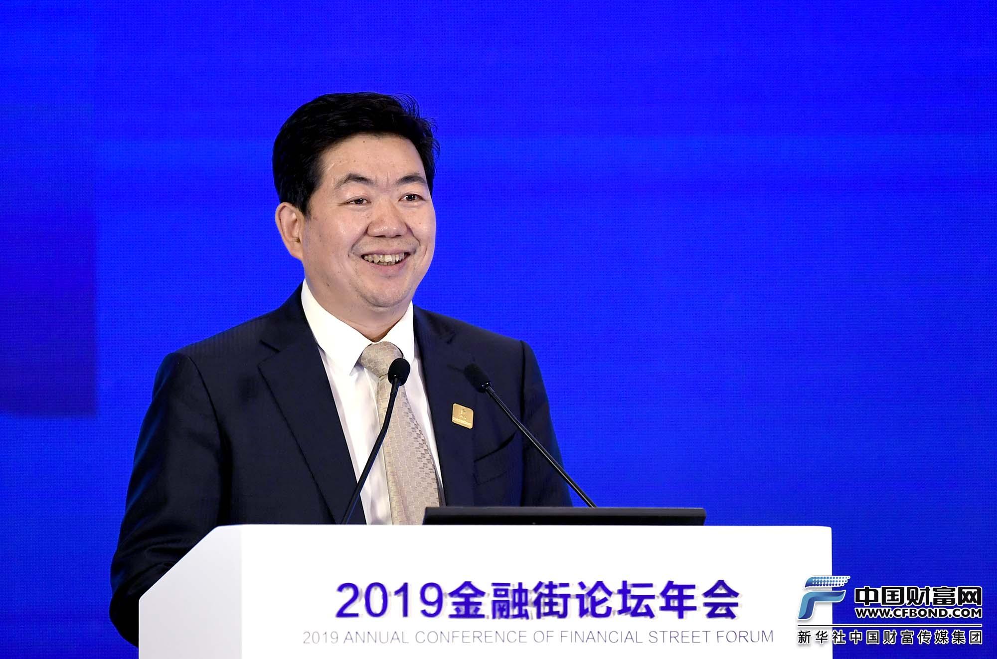 北京市西城区代区长、北京金融街服务局党组书记孙硕致辞