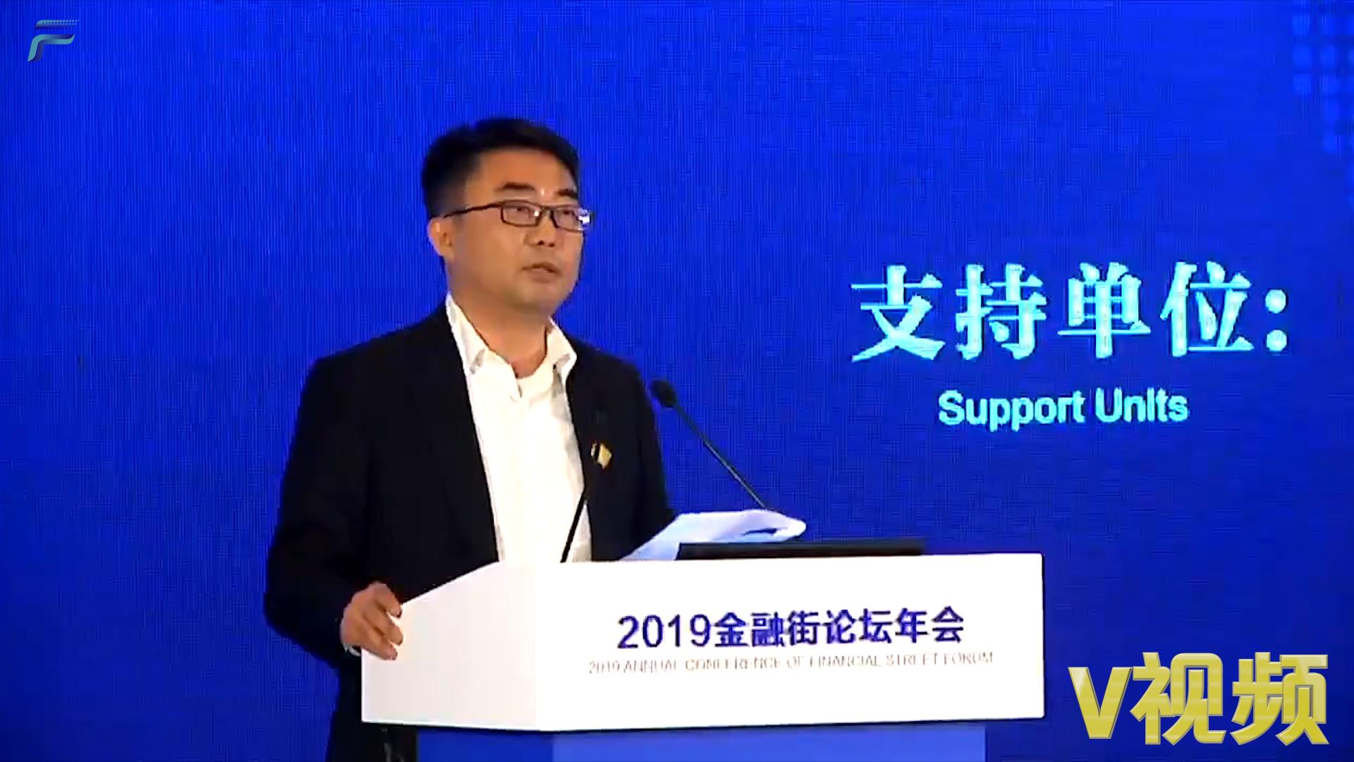 范文仲:金融基础设施决定国家核心金融竞争力
