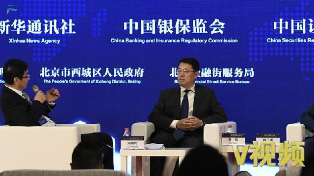 隋强:新三板市场主要改革目标是聚焦于服务民营中小微企业