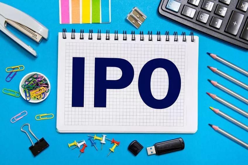 城投再获利好!219个经开区城投企业可IPO