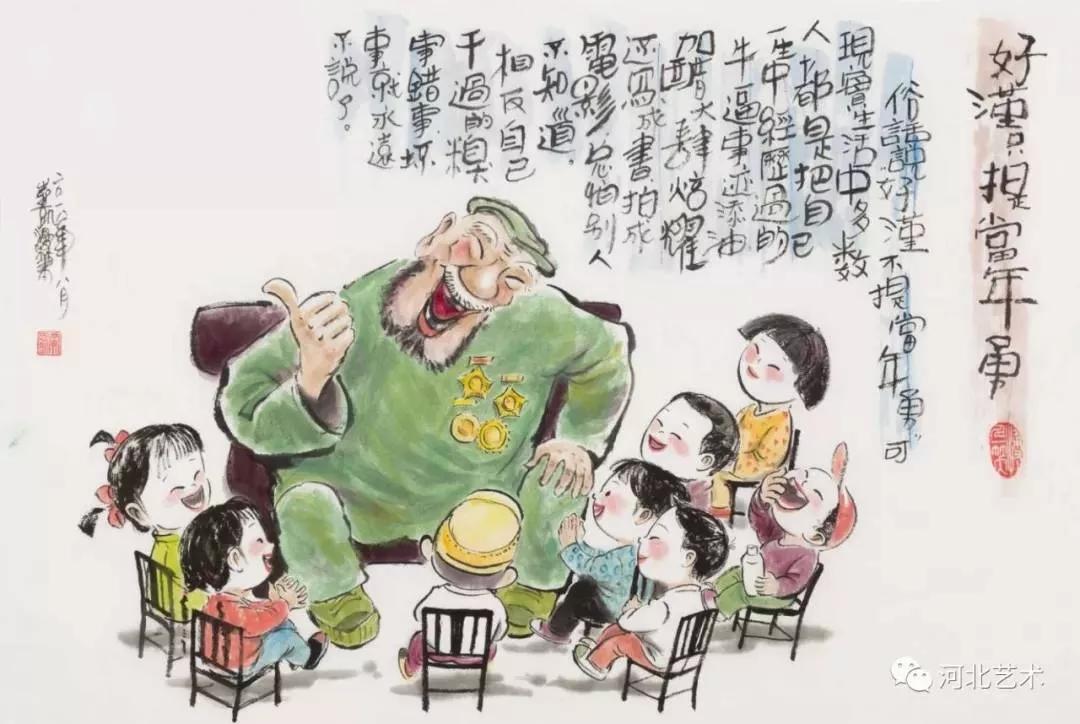 漫画艺术专辑|| 漫画家——黄志凯