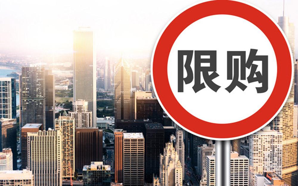 发改委:严禁各地出台新的汽车限购规定