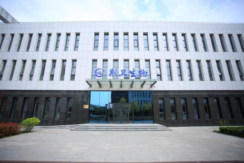 上线健康商城 上海兴动加速健康产业布局