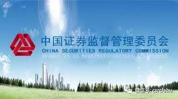 深化资本市场改革开放 推动亚洲经济合作发展——李超副主席在2019财新峰会香港场的讲话