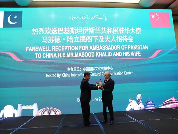 巴基斯坦駐華大使馬蘇德·哈立德獲贈景泰藍國禮《喜上眉梢》
