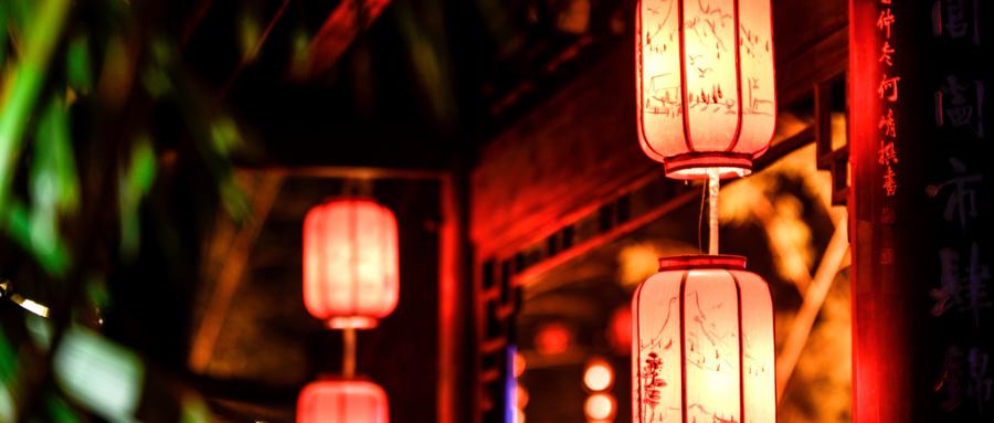 上海证券交易所资本市场服务西部基地落户成都