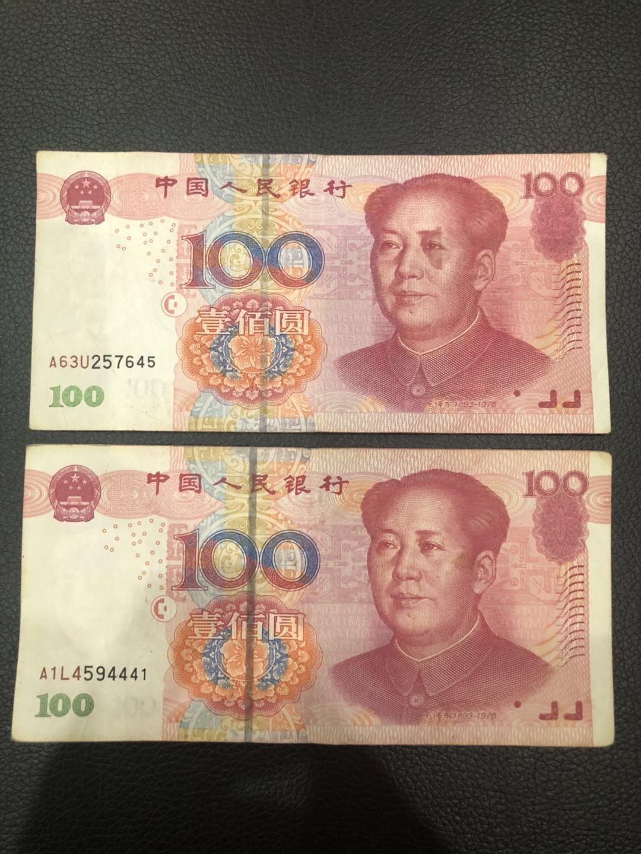 美国精品拍卖推荐:错版RMB