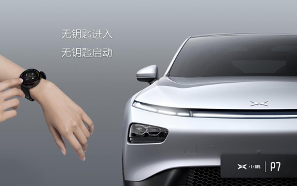 小鹏汽车与华米科技达成合作 为P7配套可穿戴设备