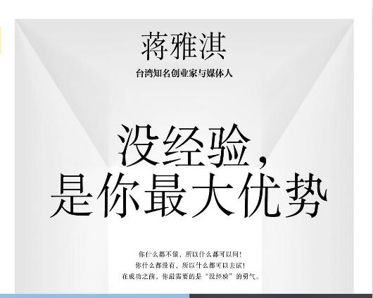 来自京东读书的电子书精进书单! 京东618助你击破职场焦虑