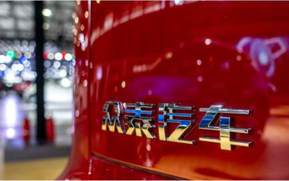 众泰汽车回复深交所问询函 2019年业绩承诺完成难度大