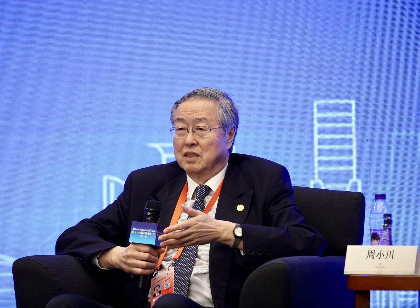 周小川:中国金融需要巨大的转变和改革 应强调股权市场的重要性