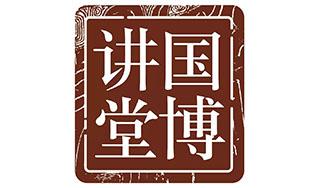 国博讲堂|吴为山:雕塑与人文