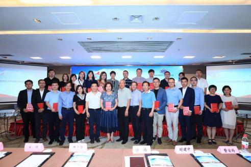 北京知識產權法研究會成立兩個專業委員會