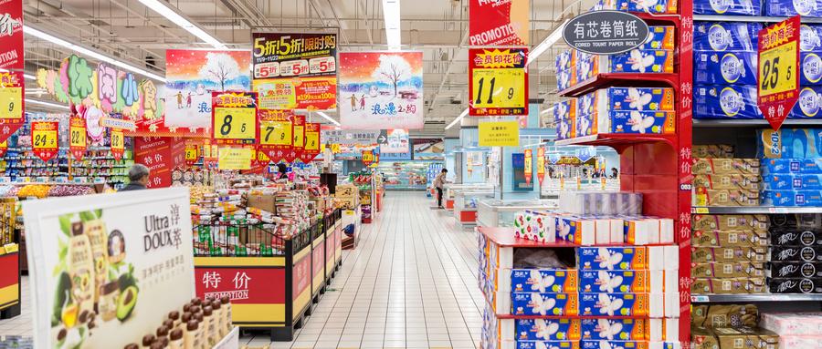 人民时评:个税改革激发消费潜力
