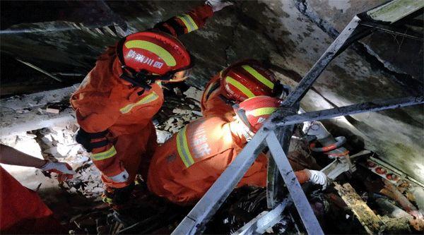 四川宜宾突发6.0级地震,已造成12人死亡!灾区上市公司有何影响?这些险企已行动,地震预警系统火了