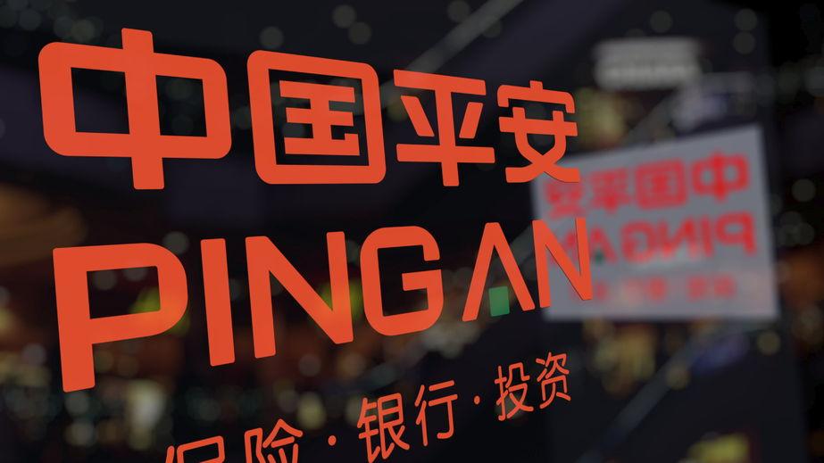 中国平安A股回购落下第一槌,全部用于员工持股计划,后续还有动作!
