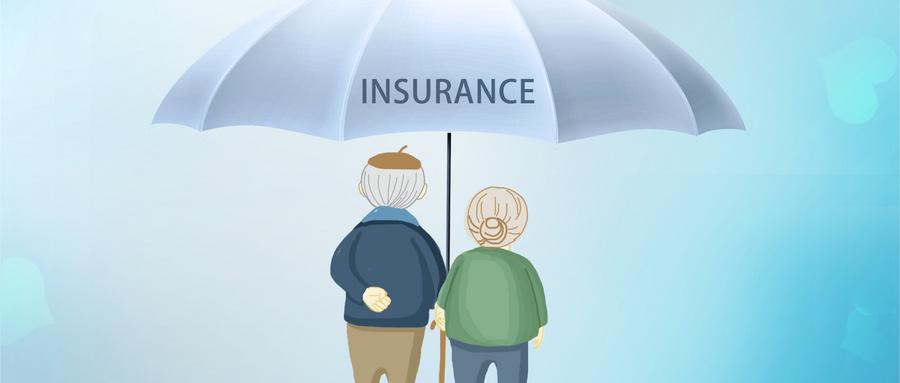 多類金融產品可參與養老保險
