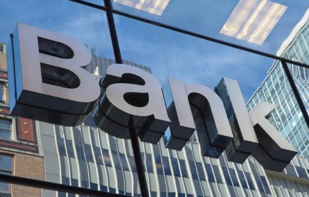 以科技赋能小微金融 香港虚拟银行料年底前推出服务