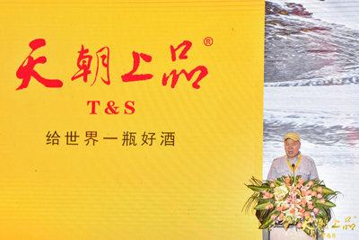 中国著名登山家王勇峰发言