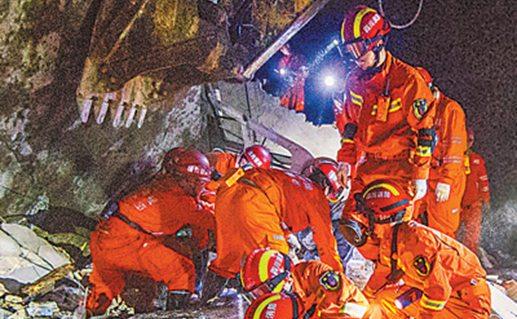 多部門開展長寧地震救援工作 中央救災物資陸續運抵