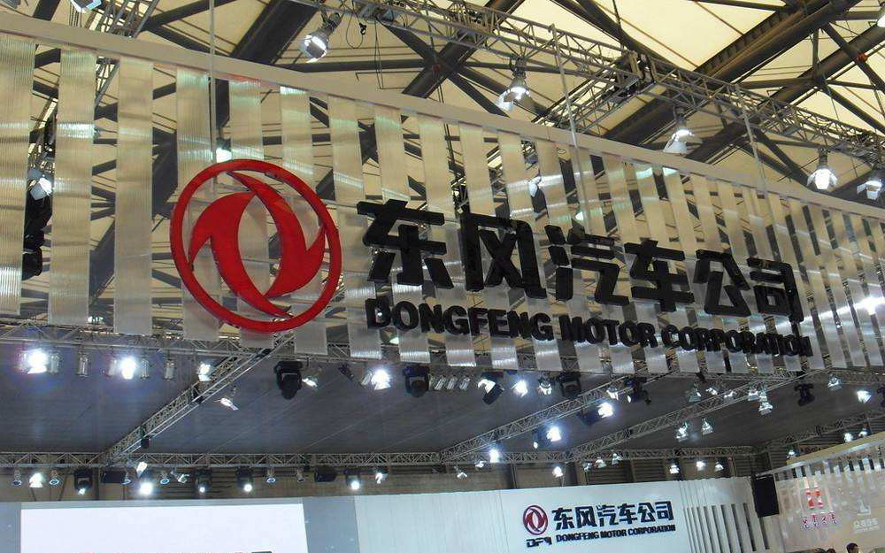 东风汽车拟5.94亿元参与设立新能源产业基金