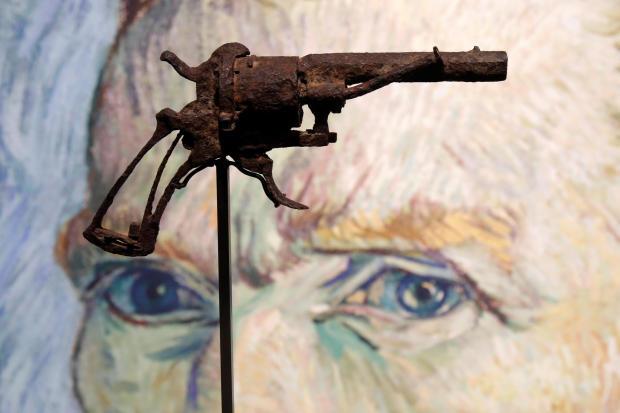被出售的手枪(图源:CBS)