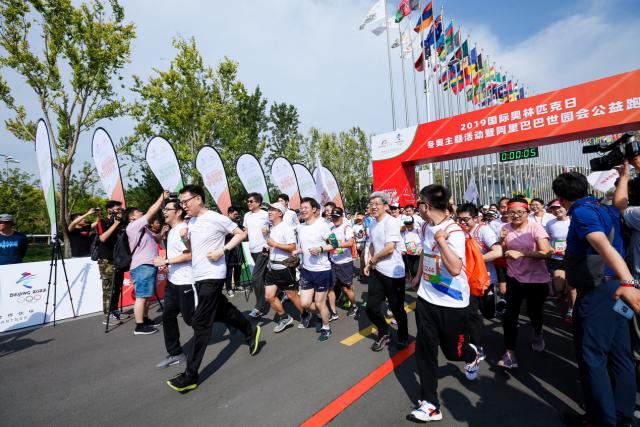 奥林匹克日阿里巴巴带动超10万人公益跑