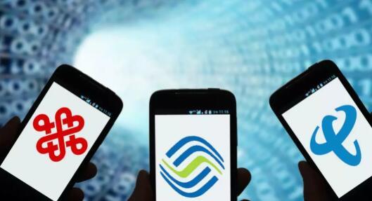 中国移动:明年底推出1000-2000元档5G手机