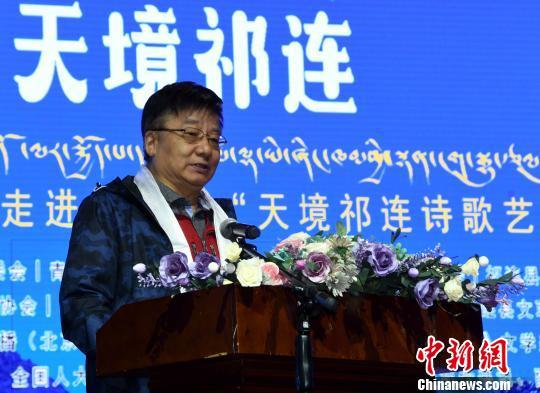 中国知名诗人走进祁连山感受传播山河巨变